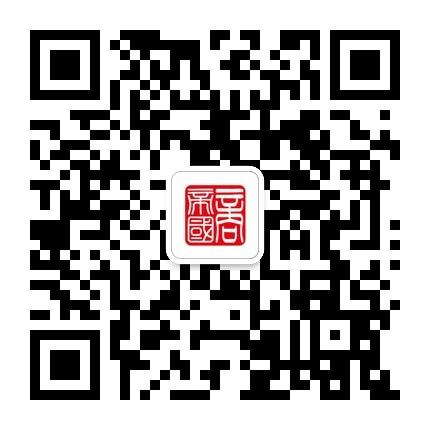 通知:华人诗社微信公众号升级合并到商帝国网的通知
