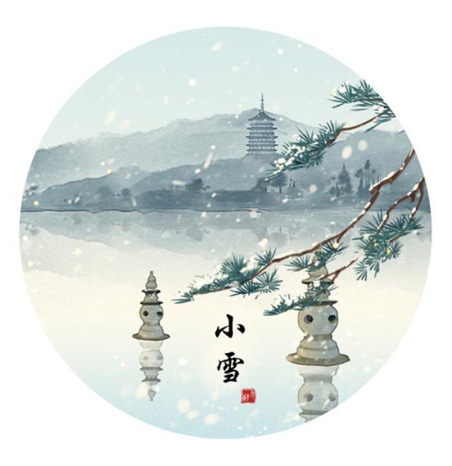 五律【小雪怨】